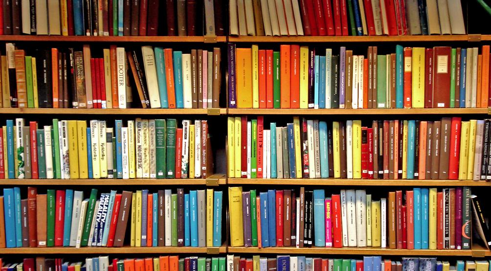 Biblioteca Suiza